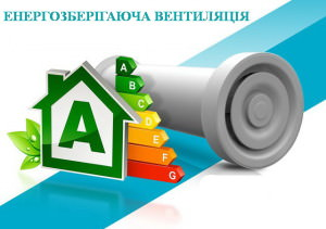 Energosave