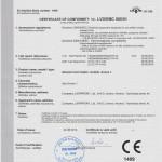 Європейський сертифікат відповідності ТМ ТеплоV