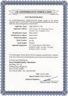 Сертифікат CE