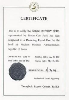 Сертифікат Export