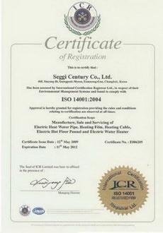 Сертифікат ISO 14001