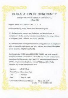 Сертифікат RoHS